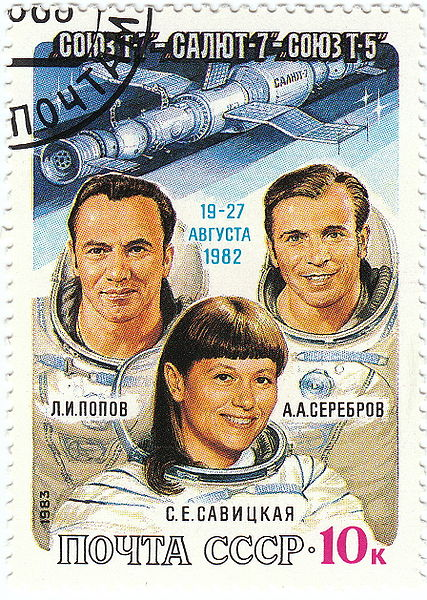 Serebrov's likeness was included on a stamp commemorating the Soyuz T-7 mission. Image Credit: USSR